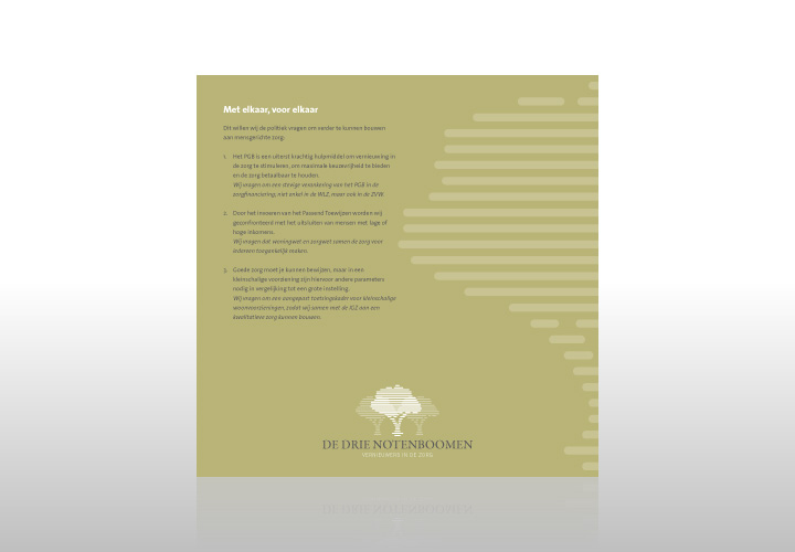ddn_brochure-6